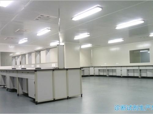 GMP药物生产车间